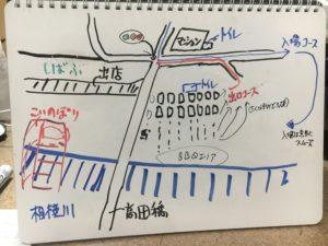 相模川の高田橋駐車場